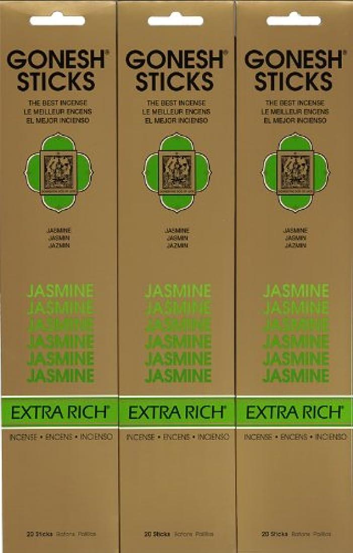 謙虚クモ謙虚GONESH  JASMINE ジャスミン スティック 20本入り X 3パック (60本)
