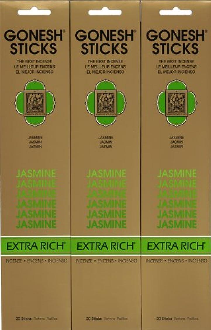 フェード陰謀日の出GONESH  JASMINE ジャスミン スティック 20本入り X 3パック (60本)
