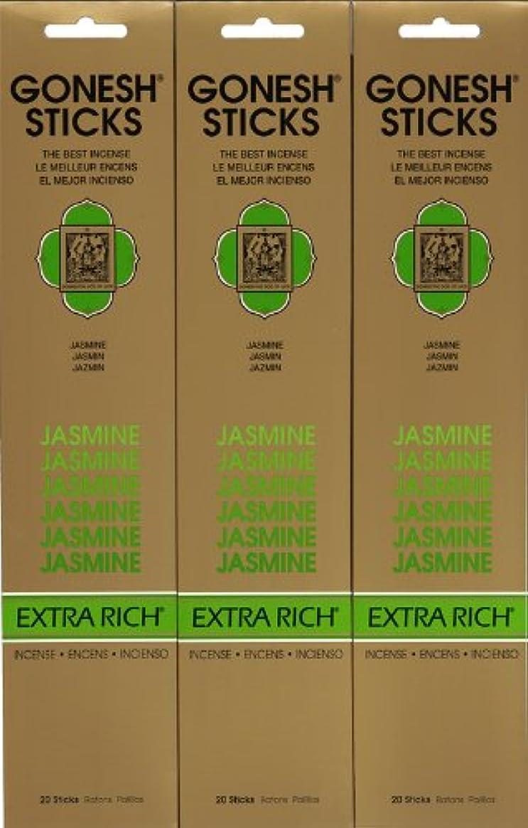 本物のブリッジ粗いGONESH  JASMINE ジャスミン スティック 20本入り X 3パック (60本)