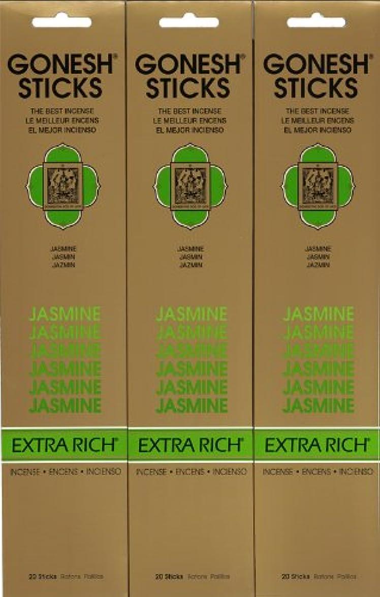 GONESH  JASMINE ジャスミン スティック 20本入り X 3パック (60本)