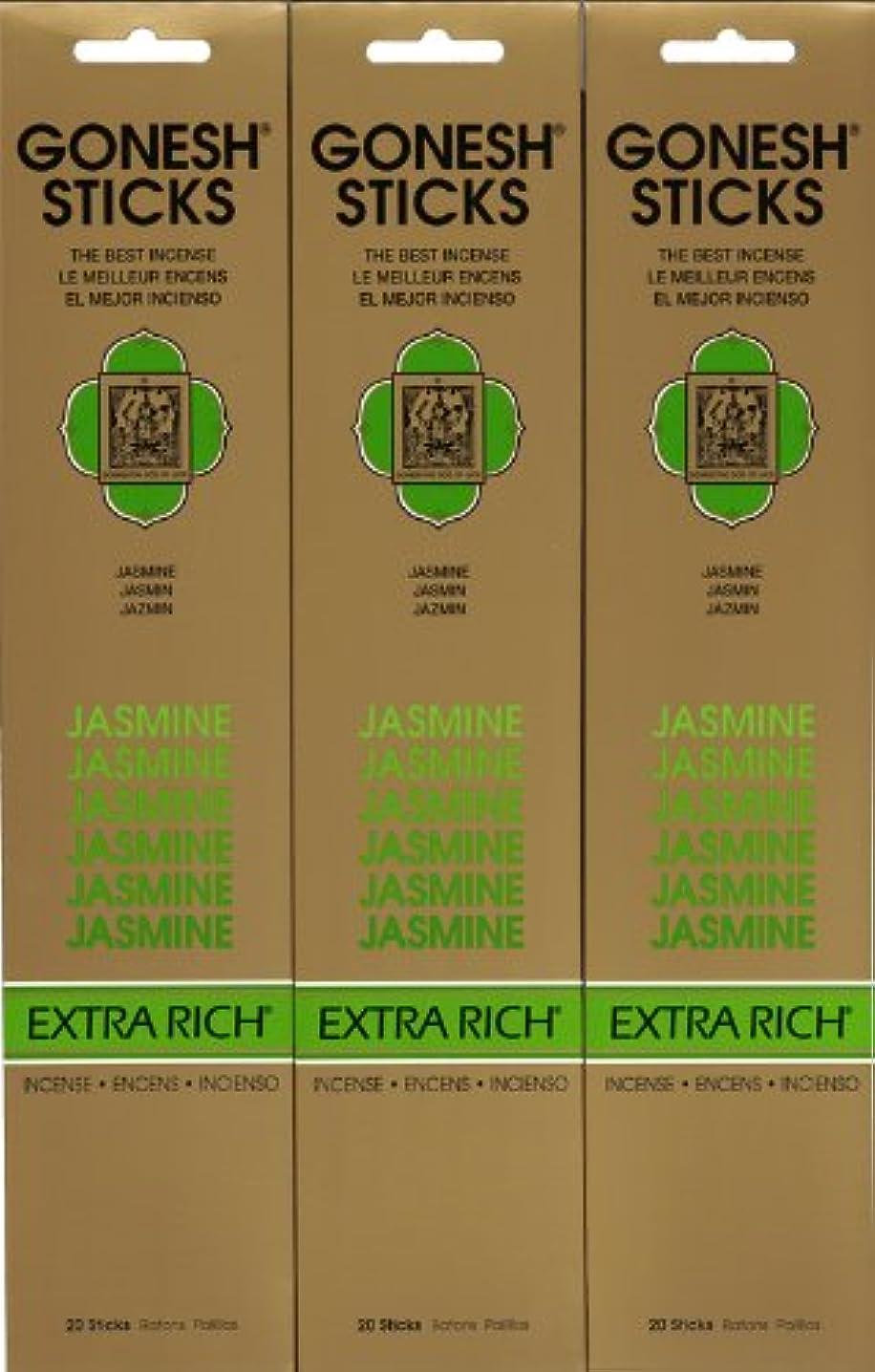 同時今後遮るGONESH  JASMINE ジャスミン スティック 20本入り X 3パック (60本)