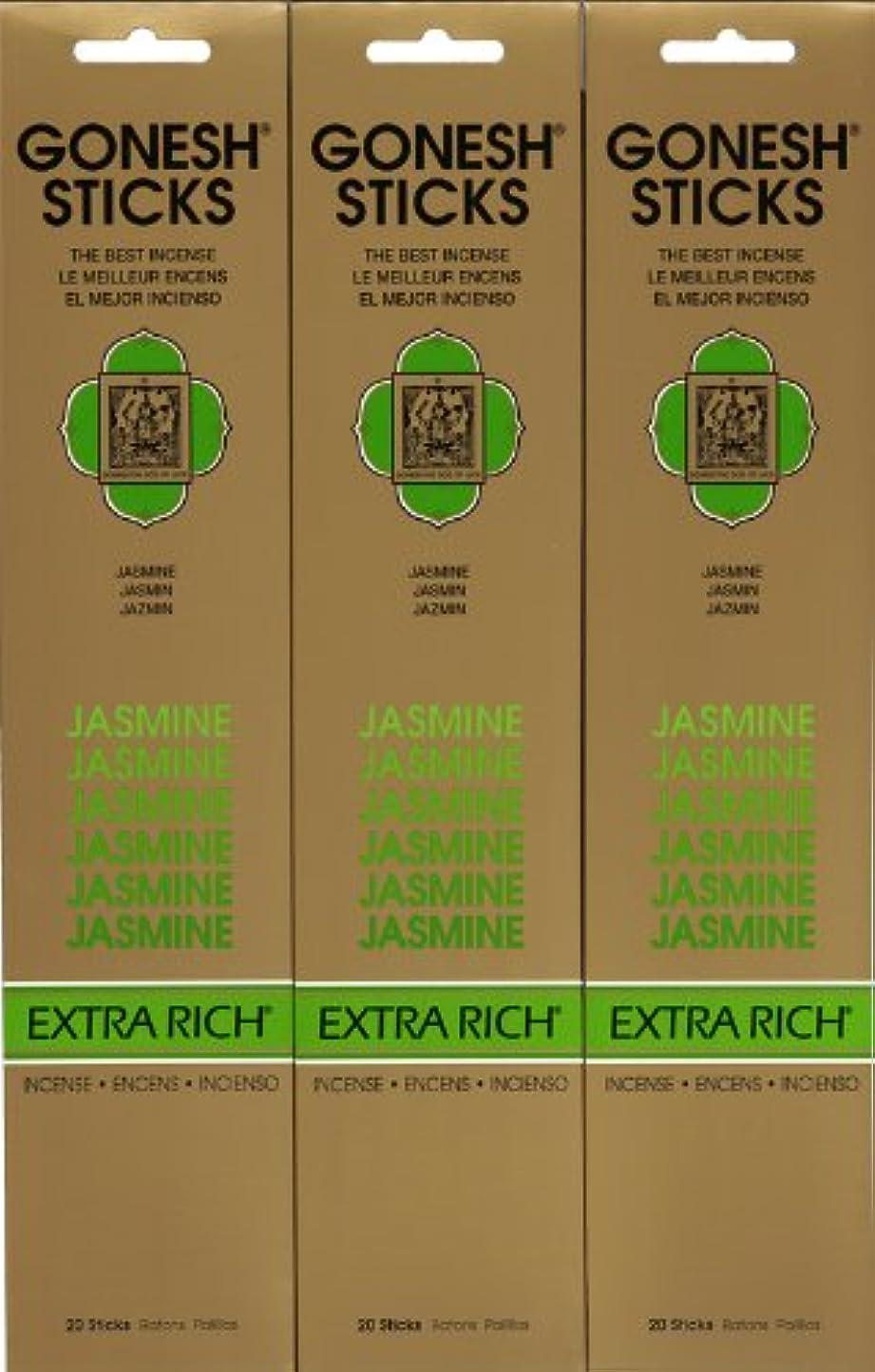 泣く不平を言うコーデリアGONESH  JASMINE ジャスミン スティック 20本入り X 3パック (60本)
