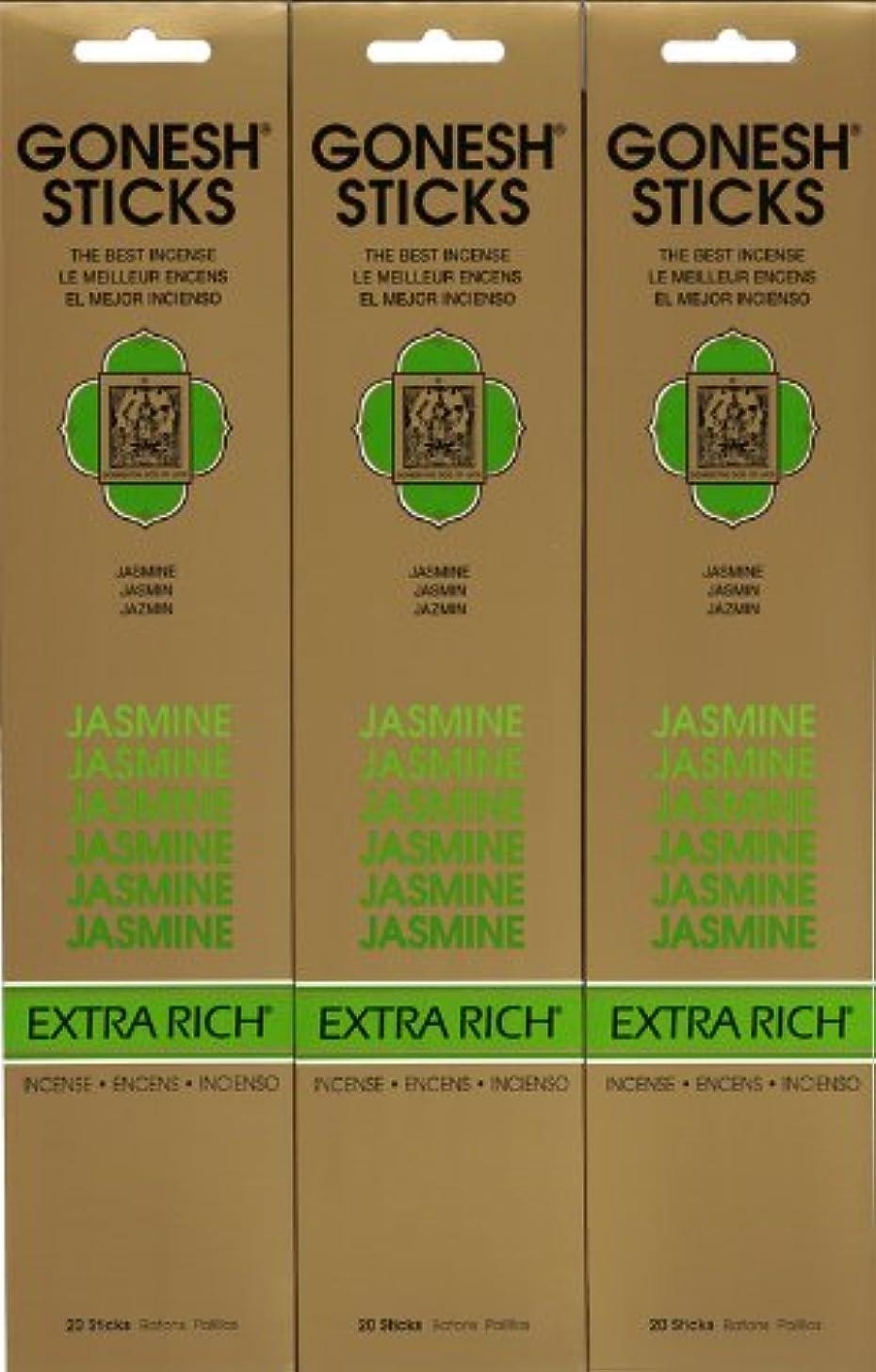 シャトル幸運なオーバードローGONESH  JASMINE ジャスミン スティック 20本入り X 3パック (60本)