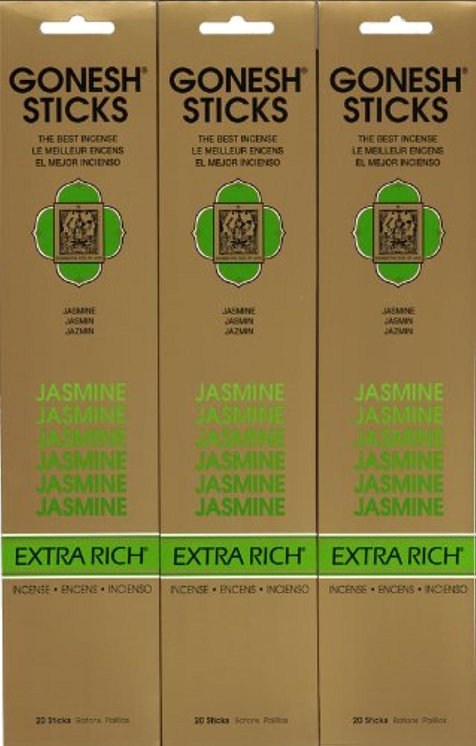 安らぎ喜劇オゾンGONESH  JASMINE ジャスミン スティック 20本入り X 3パック (60本)