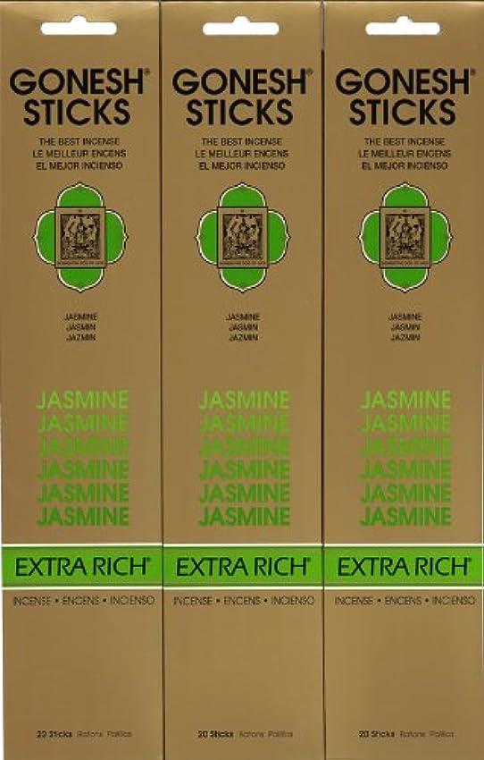 アジアナラーバー口径GONESH  JASMINE ジャスミン スティック 20本入り X 3パック (60本)