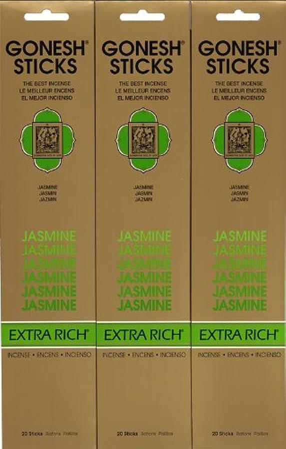 刈り取る交流する無関心GONESH  JASMINE ジャスミン スティック 20本入り X 3パック (60本)