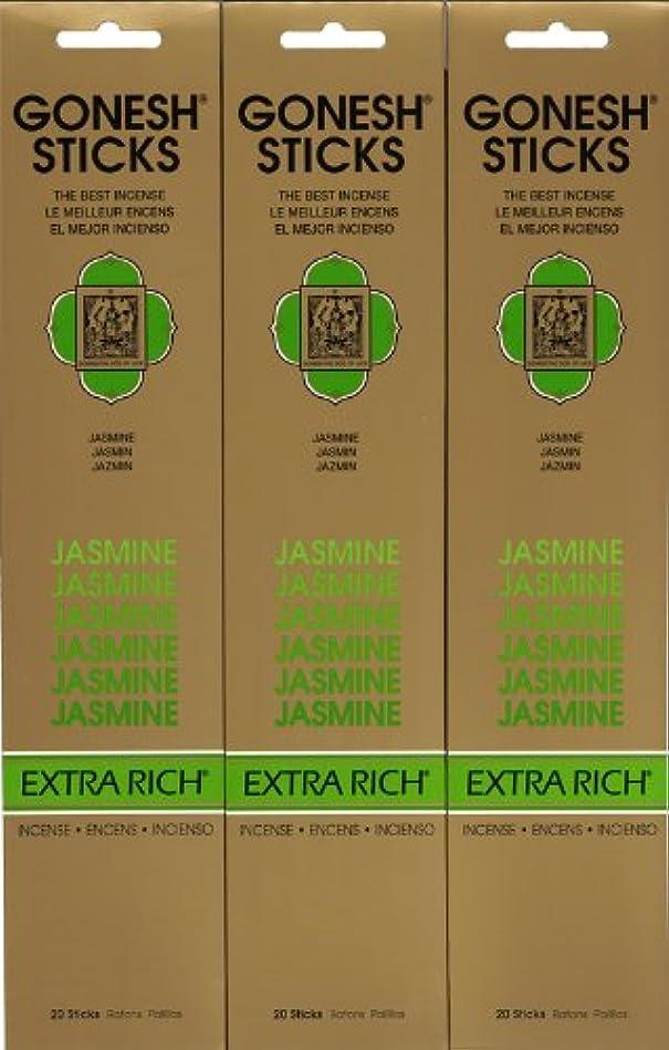 市長無法者繕うGONESH  JASMINE ジャスミン スティック 20本入り X 3パック (60本)