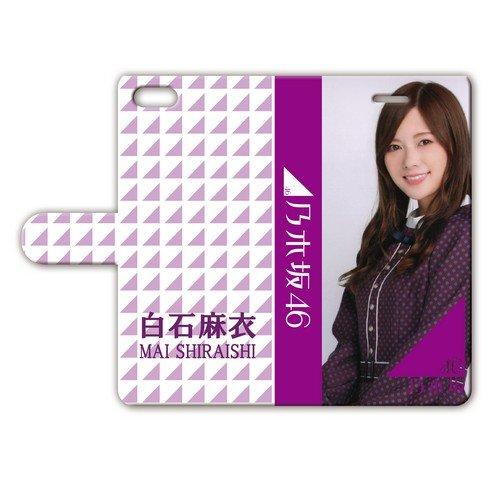 iPhone8/7 手帳型ケース 『白石麻衣』 逃げ水 Ve...
