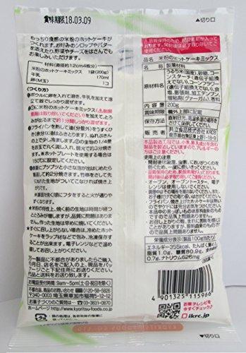 米粉のホットケーキミックス 200g×6袋