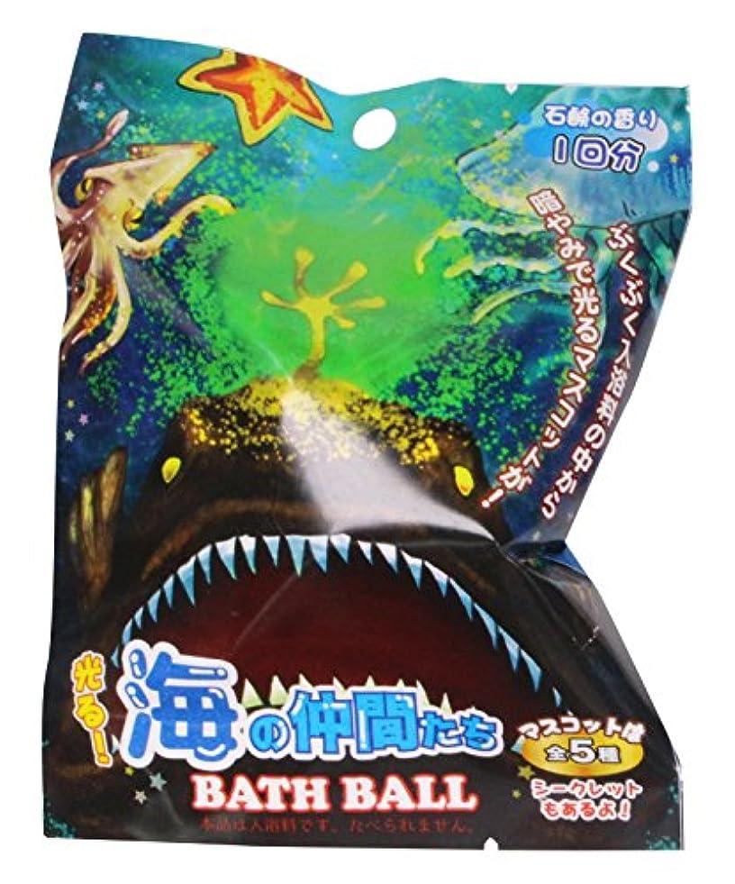 サイクロプス衝撃香港光る! 海の仲間たちバスボール