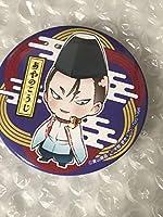 名探偵コナン あやのこうじ グッズ 缶バッチ 缶バッジ バッチ 京都タワー 紅の修学旅行 onan99