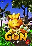 GON-ゴン- 6[DVD]