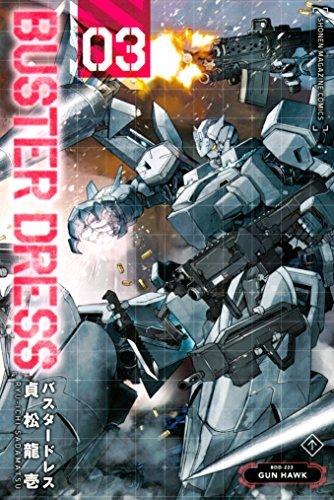 BUSTER DRESS(3) (週刊少年マガジンコミックス)の詳細を見る