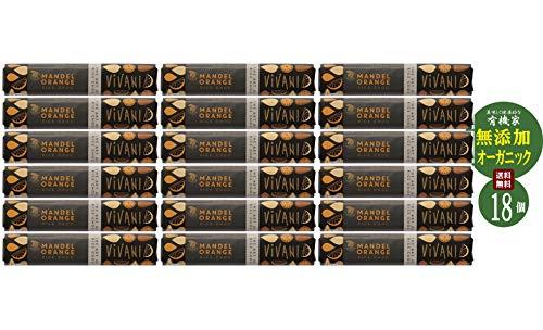 ViVANI オーガニック ライスミルク チョコレートバー アーモンドオレンジ 35g×18個<箱売り>★送料無料宅配便★ライスミルクパウダーを使用した濃厚なカカオの味わいのチョコレートに、アーモンド、オレンジなどを加えたチョコレート。1本で絶妙な風味と食