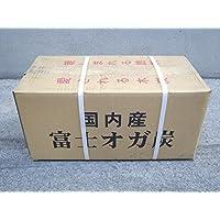 国産(愛媛県産) 富士オガ炭 10kg1~4cm