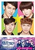 美男<イケメン>ですね~Fabulous★Boys 完全版 DVD-BOX1[DVD]