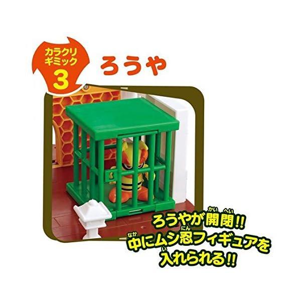 ムシ忍 大きな木のムシ忍城の紹介画像5