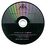 KING OF PRISM by PrettyRhythm アニミュゥモ特典 EZ DO DANCE アレクソロバージョンオリジナルCD