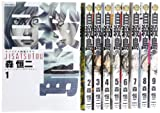 自殺島 コミック 1-9巻セット (ジェッツコミックス)