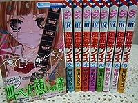 覆面系ノイズ コミック 1-9巻セット (花とゆめCOMICS)