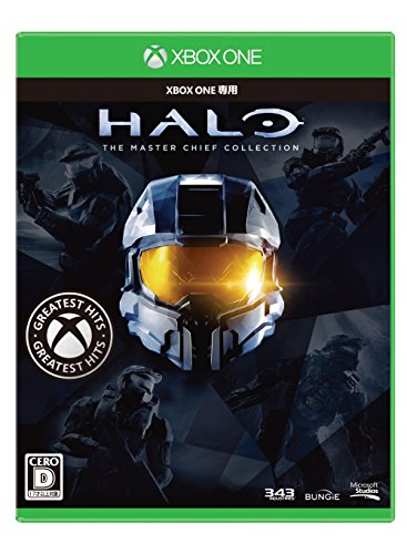 Microsoft『Halo: The Master Chief Collection Greatest Hits』
