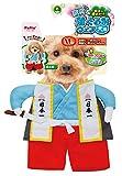 ペティオ (Petio) 犬用変身着ぐるみウェア 桃太郎 M
