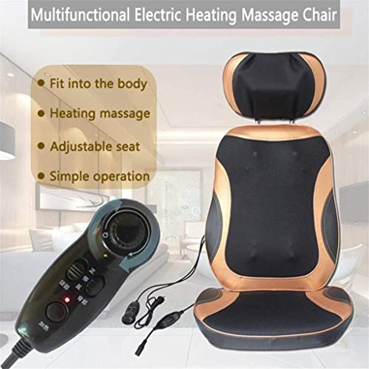 叙情的な異形ペック多機能マッサージクッション、電動フルボディマッサージチェア、振動頚部枕首、血液循環の促進、ストレス/痛みの緩和、ホームオフィス