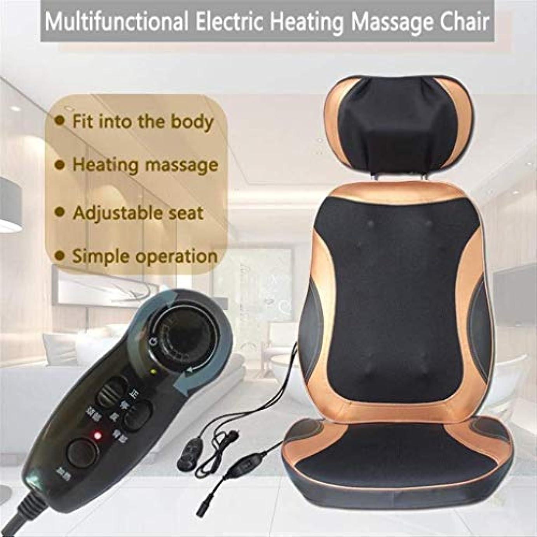 捨てる音声バージン多機能マッサージクッション、電動フルボディマッサージチェア、振動頚部枕首、血液循環の促進、ストレス/痛みの緩和、ホームオフィス