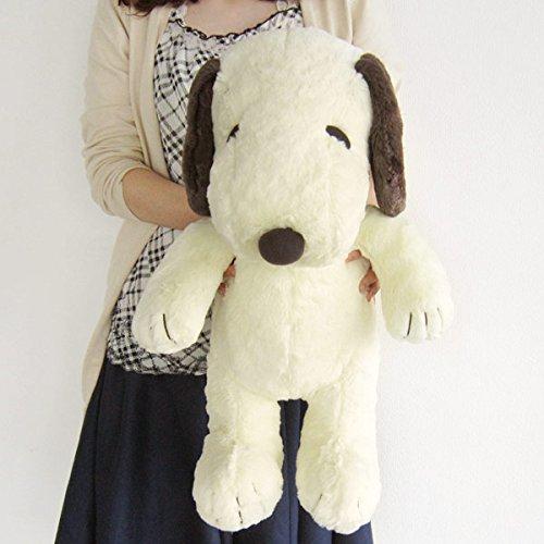 Peanuts Peanuts Hughug (Hug Hug) Stuffed Snoopy L Mocha Sitting Height 37cm