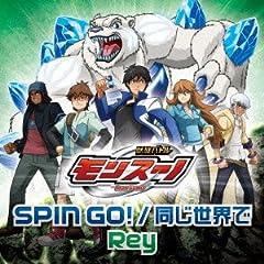 Rey「SPIN GO!」のジャケット画像