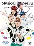 ミュージカル「スタミュ」2ndシーズン[DVD]
