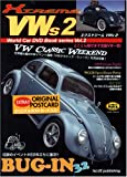 XTREME VWs 2[DVD] (2) (World Car DVD Book series Vol. 2)