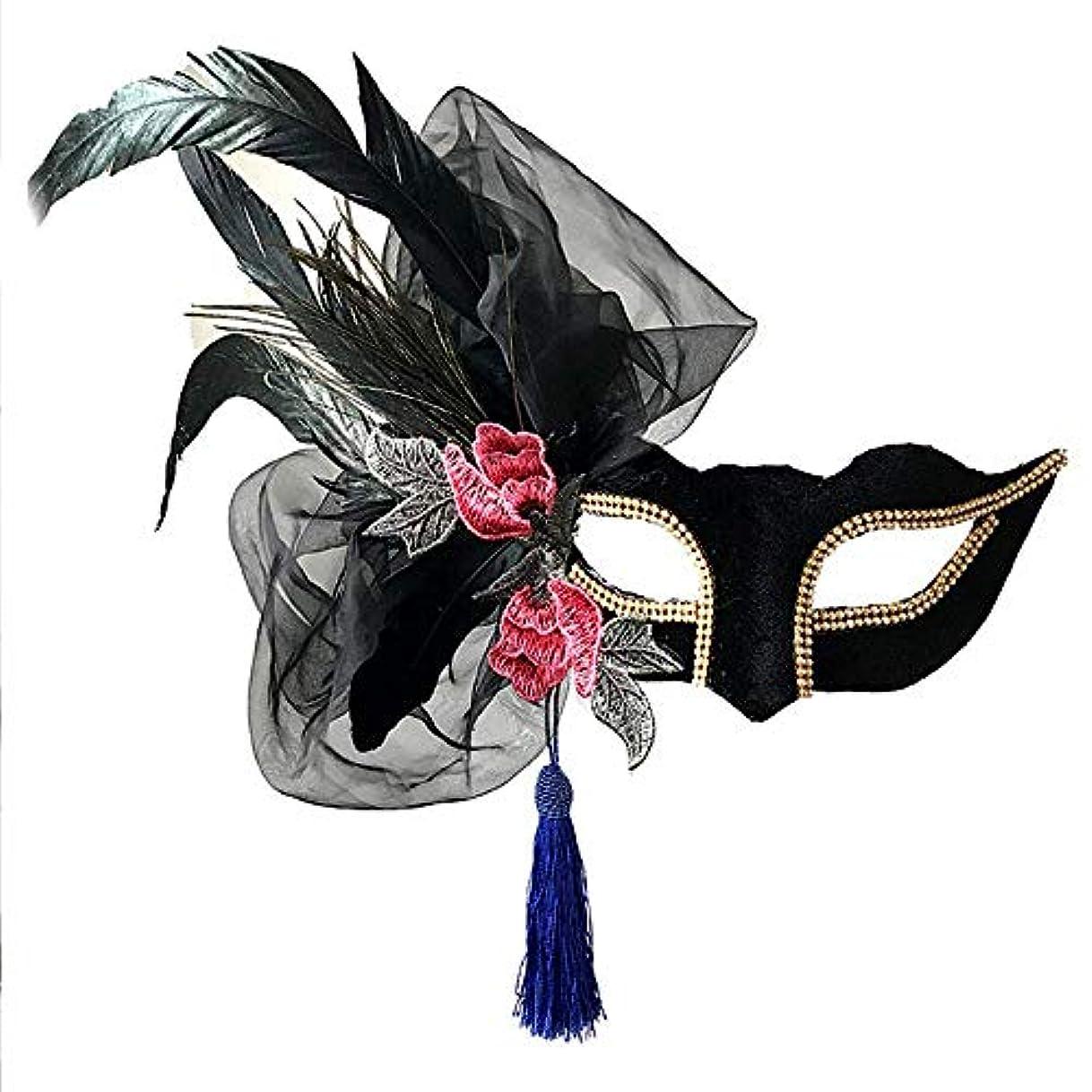 バイオリニスト改修賢明なNanle Halloween Ornate Blackコロンビーナフェザーマスク