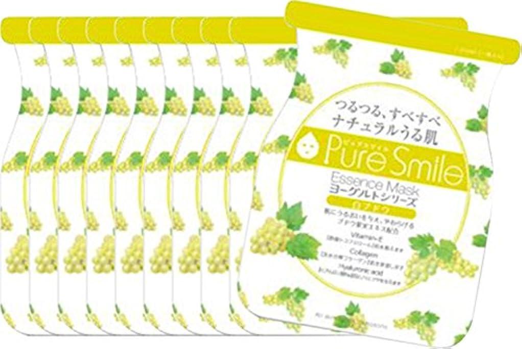 誕生日合体専門用語ピュアスマイル エッセンスマスク ヨーグルトシリーズ 白ブドウ 10枚セット