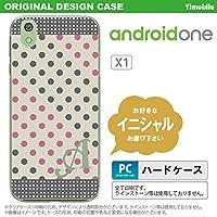X1 スマホケース androidone ケース アンドロイドワン イニシャル ドット・水玉 グレー×ピンク nk-x1-1649ini N