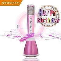誕生日 プレゼント カラオケ おもちゃ マイク スピーカー 子ども パーティー 音楽 おもちゃ 玩具 …