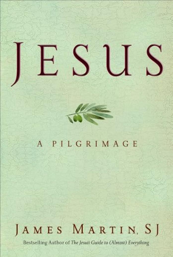 死すべき散髪衝撃Jesus: A Pilgrimage (English Edition)