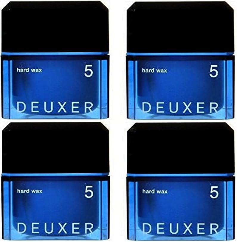 【X4個セット】 ナンバースリーデューサー ハードワックス5 80g (スタイリングWAX)