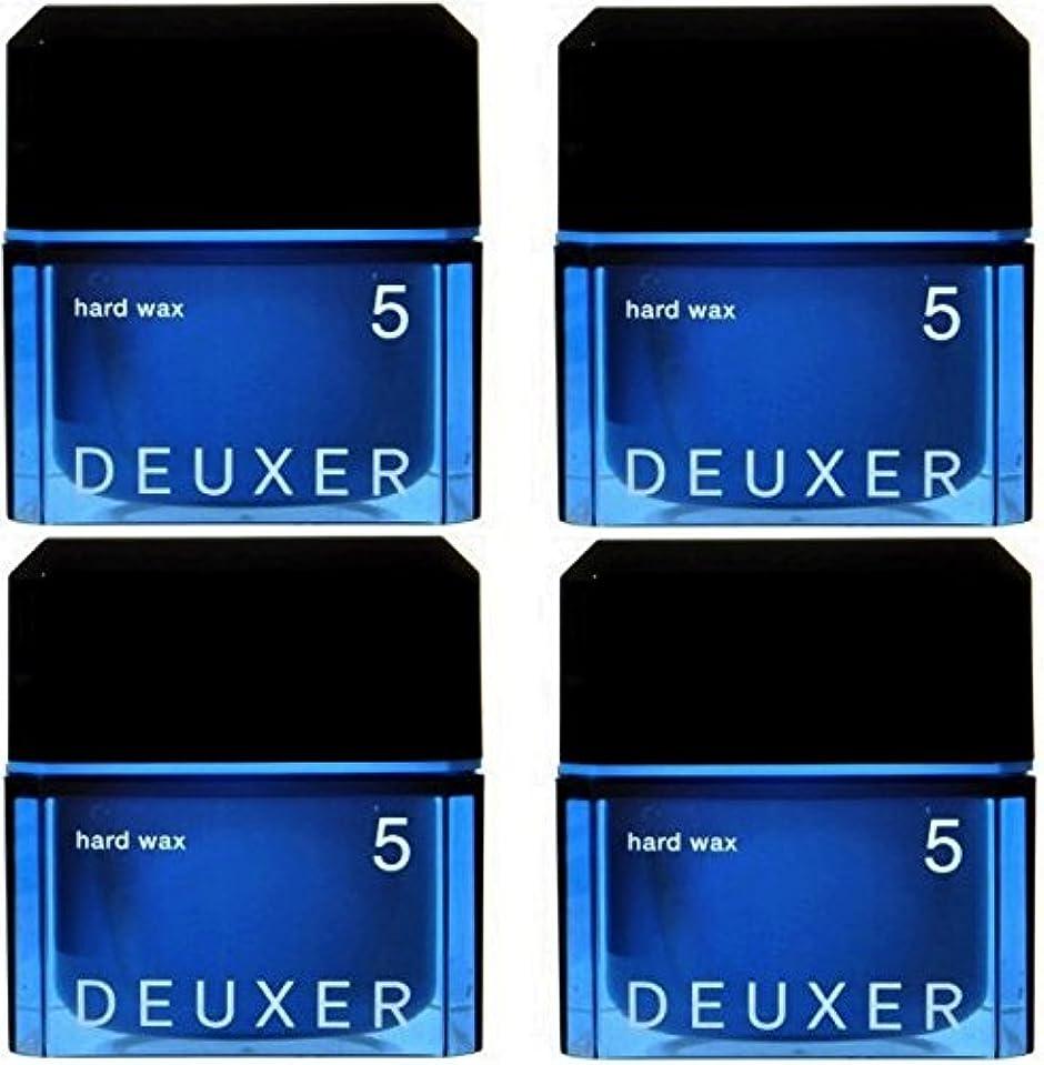 精度着替える小人【X4個セット】 ナンバースリーデューサー ハードワックス5 80g (スタイリングWAX)