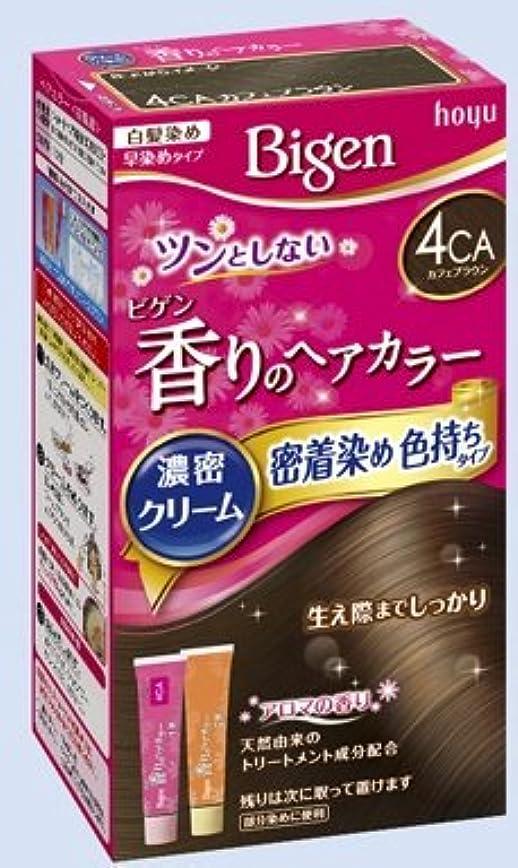 貧困呼びかける上向きビゲン 香りのヘアカラー クリーム 4CA カフェブラウン × 10個セット