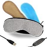 ホットアイマスク,Daiwin USBアイマスク タイマー設定 蒸気 電熱式 四段階温度調整 繰り返し使える 目の疲れ軽減 安眠 血行促進 洗える スプレーボトルとアイスパック(無味 安全) Daiwin usb eye mask