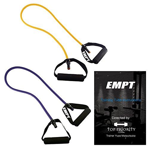 EMPT(イーエムピーティー) トレーニングガイドブック付 トレーニングチューブ フィットネスチューブ [筋トレ エクササイズ ダイエット] 冊子セット エクササイズバンド (2本セット(スーパーハード・ウルトラハード)+ブック付)