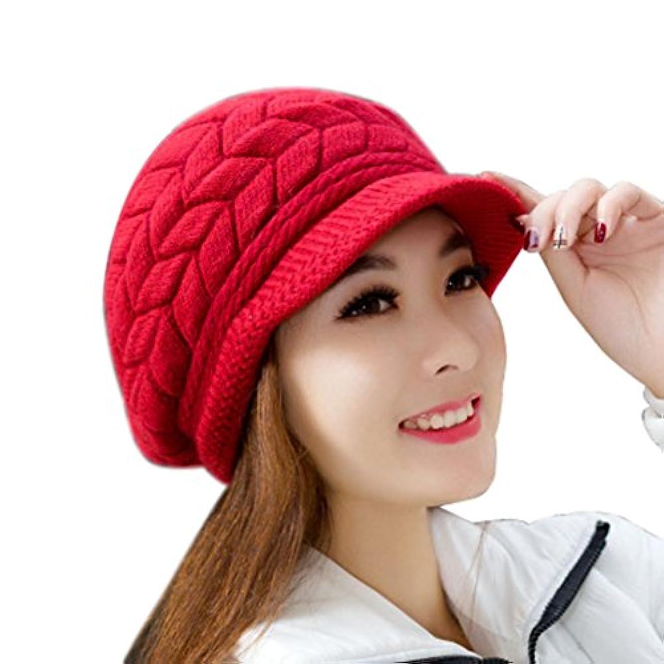 黄ばむ不運葬儀Siniaoファッションレディース帽子冬Skulliesビーニーニットハットウサギファーキャップスイカレッド