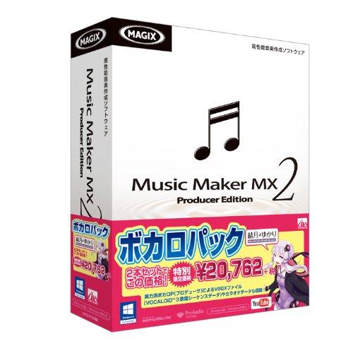 SAHS-40877 Music Maker MX2 ボカロパック 結月ゆかり AHS