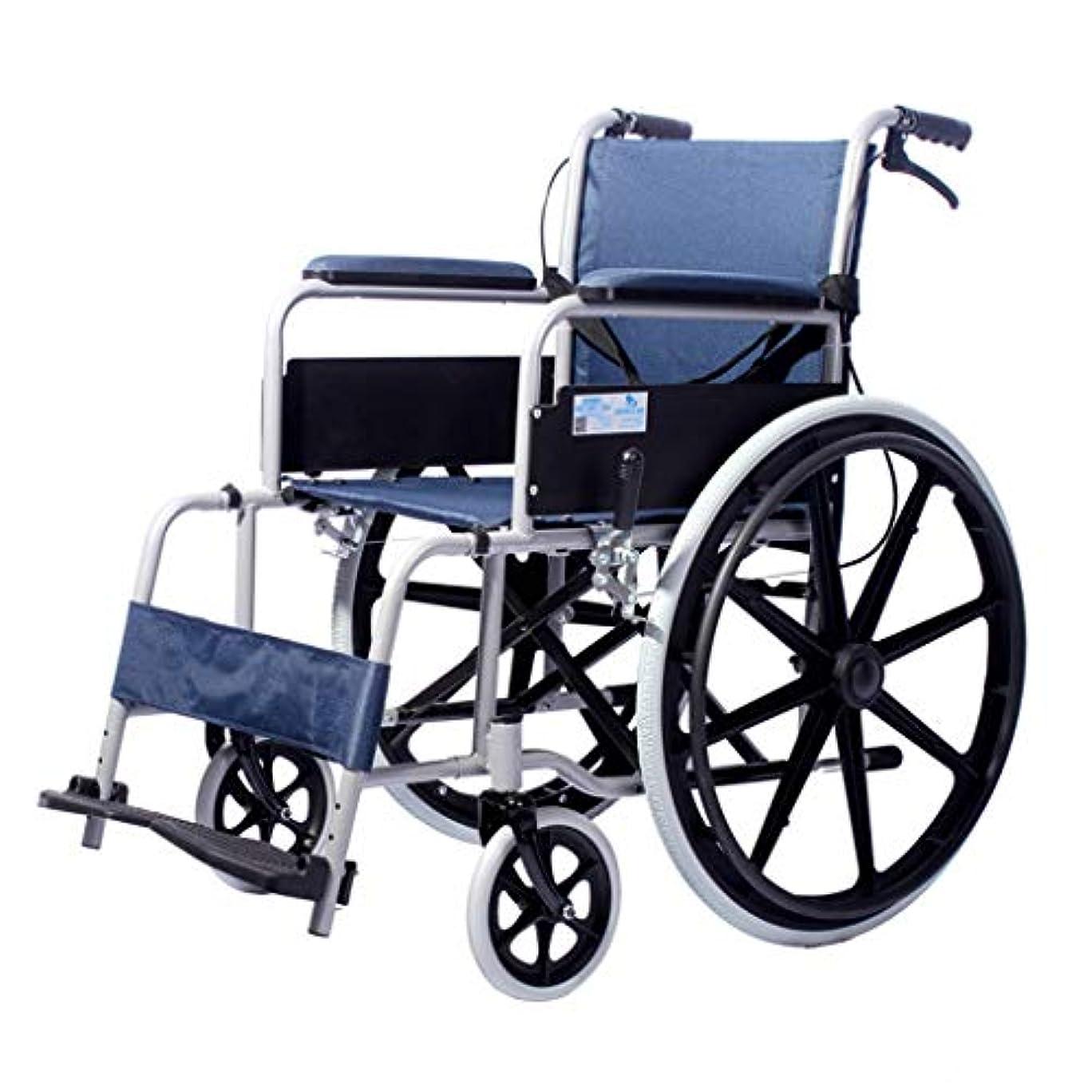 挨拶アッティカス締める高齢者用車椅子折りたたみ式手すり、高齢者用調整可能ペダル、四輪ブレーキ機能