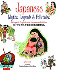 Japanese Myths, Legends & Folktales: Bilingual English and Japanese Edition (12 Folkta