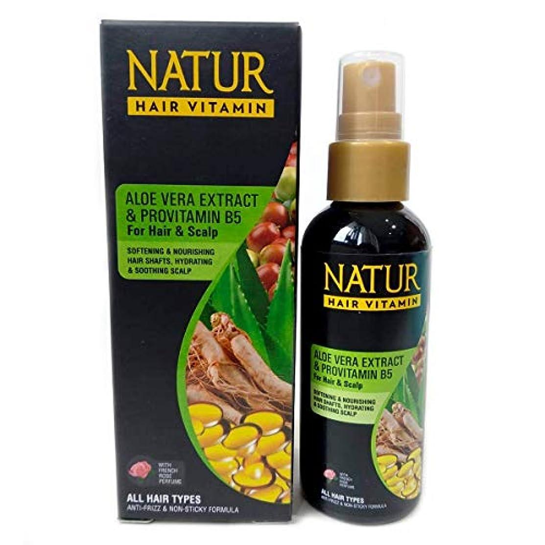 ご飯旋回割り込みNATUR ナトゥール 天然植物エキス配合 Hair Vitamin ハーバルヘアビタミン 80ml Aloe vera&Provitamin B5 アロエベラ&プロビタミンB5 [海外直商品]