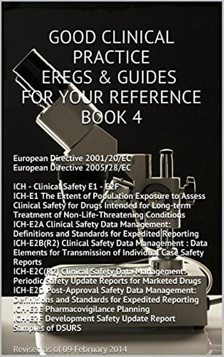 雇った沿ってパイGood Clinical Practice (GCP) eRegs & Guides - For Your Reference Book 4: ICH - Clinical Safety E1 - E2F  &  European Directives (English Edition)