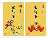 金のぽち袋 (いぬ2柄10枚)