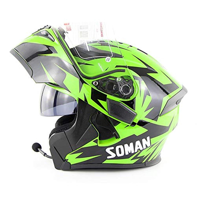 品揃え通信網国民投票TOMSSL高品質 Bluetoothオートバイヘルメットダブルレンズオープンフェイスヘルメット電動オートバイヘルメット男性と女性のための Bluetoothヘッドセット安全ヘルメット通気性の快適さ - ブラック/グリーン TOMSSL高品質 (Size : S)